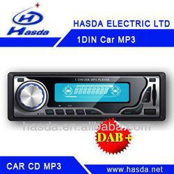 1 DIN universal car DVD/CD player BAD radio