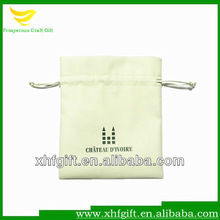 light green pu gift pouch with nylon drawstring cord