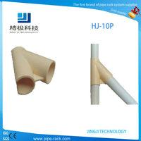 Pipe Racks PVC Plastic Joints