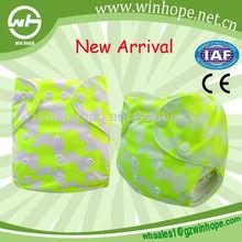 2013! Waterproof PUL Adjustable Washable Cloth Diaper Insert