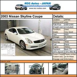 2003 Nissan SKYLINE Coupe