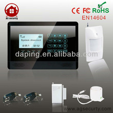 Touch Keypad SMS LCD Display Larm System and Easy Operation