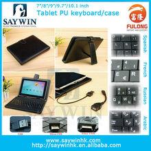 arabic case keyboard PU leather