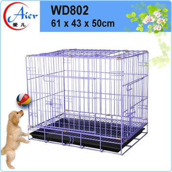 pet supplies dog crates pet crates petsmart