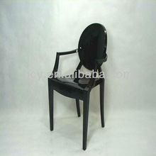2013 China high quality antique acrylic chair