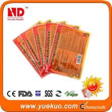 Professional manufacturer Wonderful heat pad