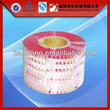 custom printed pa evoh barrier film