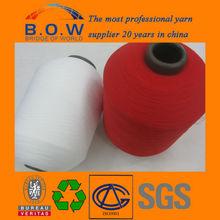 polyester yarn DTY like nylon soft