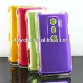 2013 fl2311 Guangzhou sıcak satış Alüminyum fırçalanmış Metal Telefon kılıfı htc evo 3d g17