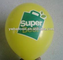 client logo advertising balloon