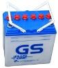 NS40ZL(S) - Automotive Battery ( acid type)