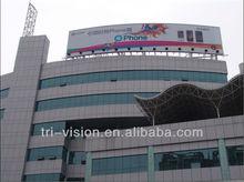 outdoor building aluminum alloy ads billboard construction