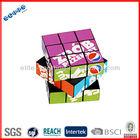 promotional plastic magic cube 3x3x3