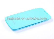 S4 mini flip cover