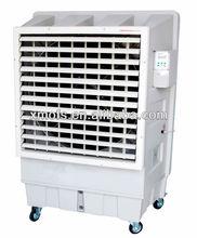 2013 Portable evaporative cooling unit/portable evaporative cooling/ air evaporator/outdoor water air cooling unit