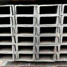 japan standard channel steel