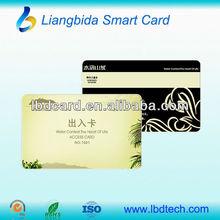 PVC 125KHz NXP Hitag 2 Smart Magnetic Access Card free samples