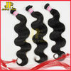 JP Hair Wholesale Virgin Brazilian Hair Weft