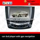 High performance special car dvd and gps