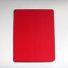RFID blocking leather case for ipad