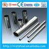 B100 heat exchanger stainless steel round tube
