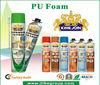 adhesive for pu foam