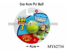 2013 custom basketball pu ball / PU stress ball / pu stress toys