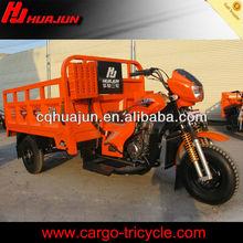 50cc recumbent trike/ motorized cargo tricycle