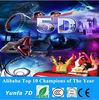 4D/5D simulation ride,5D mini cinema,Mini rider,5D motion seats,Hydraulic systme 5D mini cinema