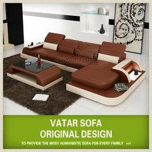 VATAR bamboo furniture,bamboo sofa set