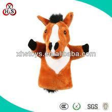 fashion design custom horse hand puppet