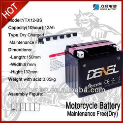 racing bikes used dry battery