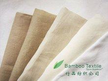Hemp Woven Linen Fabric