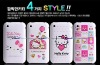 Hello Kitty White Jelly Case for Samsung Galaxy S2