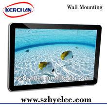 22 inch Wall Mount China Internet Shop, Split Screen Advertising Digital Signage Media Player