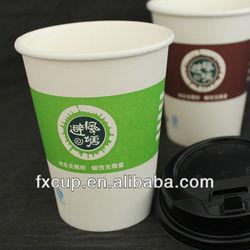 12oz hot paper cup