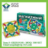 russian magnetic sticks and balls toys