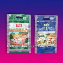 Rice cooking plastic bag