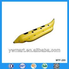 Small inflatable banana boat, PVC inflatable water banana boat