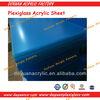 Perspex Acrylic Sheet/Perspex Plastic Sheet/Perspex Glass Sheet