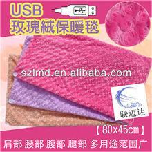 USB warm blanket & shawl/ Electric heat blanket & shawl