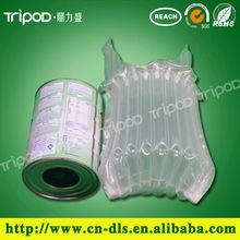 air bag for car,air bag for toner cartridge,industrial air bags