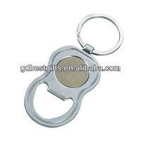 Make your own logo bottle opener key chain
