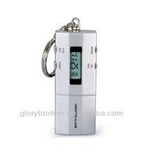 Vibration Keychain alarm clock