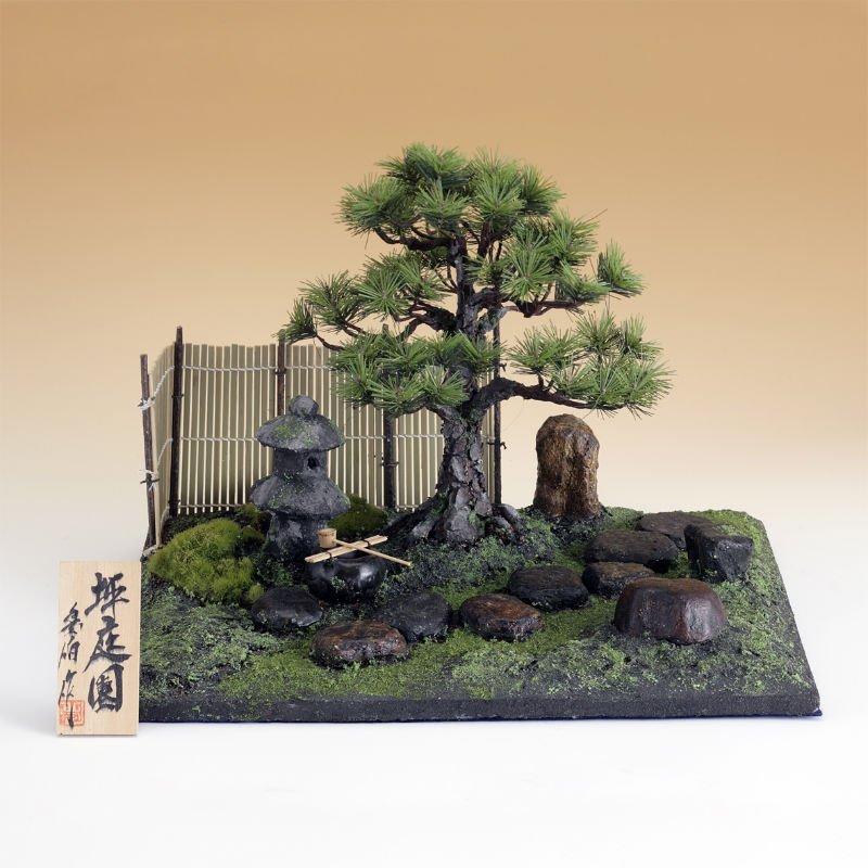 mini jardim oriental : mini jardim oriental:Miniatura jardim japonês em Kyoto-Suprimentos de artes e artesanatos