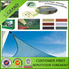 uv protection Shade net fabric chain link fence mesh fabric