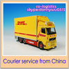 DHL courier service from Yiwu China to belarus Danny