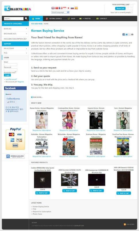 Coreano serviço de compras