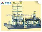 Dry powder mortar mixer/small dry mortar mixing production line