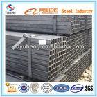 square rectangular steel pipe